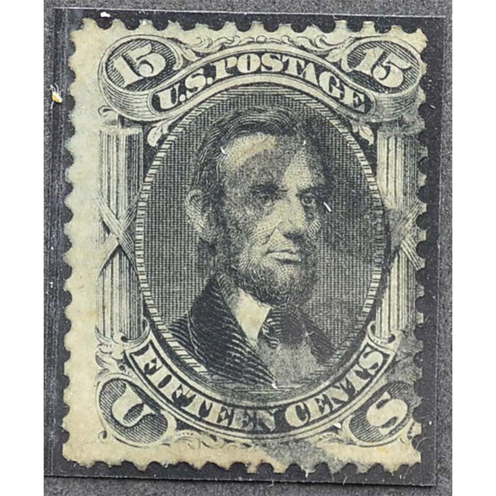 1866 Апрель США Авраам Линкольн 15 центов