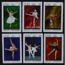 1967, июнь. Набор почтовых марок Кубы. Международный фестиваль балета, Гавана