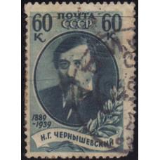 1939, декабрь. Почтовая марка СССР. 50-летие со дня смерти Н.Г.Чернышевского. 60 коп.