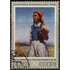 1974, апрель-август. Советская живопись
