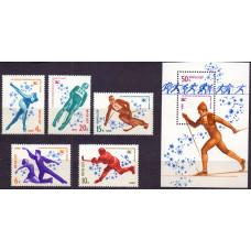 1980, январь. XIII зимние Олимпийские игры в Лейк-Плэсиде, США