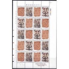 1991, октябрь. Сувенирный лист Южной Кореи. Дворец Кёнбоккун, узоры на стенах