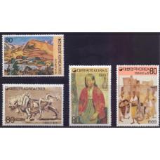 1989, сентябрь. Набор почтовых марок Южной Кореи. Современное искусство