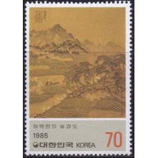 1985, июль. Почтовая марка Южной Кореи. Современное искусство