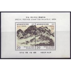 1977, октябрь. Сувенирный лист Южной Кореи. Филателистическая неделя