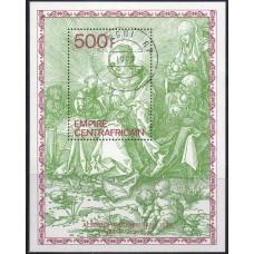 1979, август. Сувенирный лист Центральноафриканской Республики. 450 лет со дня смерти Альбрехта Дюрера