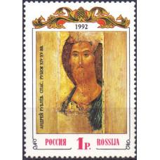 1992, июль. Древнее искусство