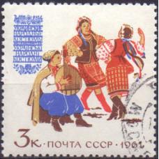 1961, январь-декабрь. Костюмы народов СССР. Украинские костюмы