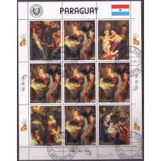 1982 Октябрь Набор Почтовых Авиа Марок Сувенирный Лист Парагвая Рождество Navidad