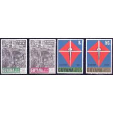 1974 Апрель Набор Почтовых Марок Гайаны Пасха Easter