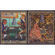 1978 Январь Набор Почтовых Авиа Марок Парагвая Картины Шахматная Олимпиада Airmail Chess Olympiad Paintings