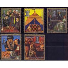 1978 Январь Набор Почтовых Марок Парагвая Картины Шахматная Олимпиада Chess Olympiad Paintings
