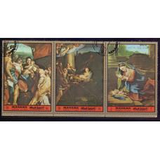 1972. Набор марок Манама (ОАЭ) (сцепка). Картины Корреджо