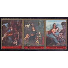 1972. Набор марок Манама (ОАЭ) (сцепка). Картины Леонардо да Винчи