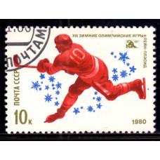 1980 Январь СССР Хоккей с Шайбой 10 копеек