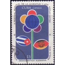 1973, июль. Почтовая марка Кубы. 10-й Всемирный фестиваль молодежи и студентов, Восточный Берлин. 13 центаво