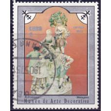 1975, май. Почтовая марка Кубы. Сокровища из Национального музея изящных искусств (Гавана). 2 центаво