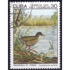 1975, июнь. Почтовая марка Кубы. Птицы. 30 центаво