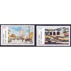 1986 Июнь Кипр турецкий Живопись