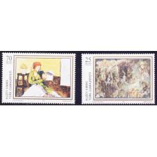 1997 Январь Кипр турецкий Картины художника Sanat Eserleri