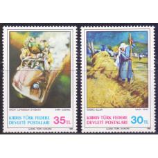 1983 Май Кипр турецкий Живопись