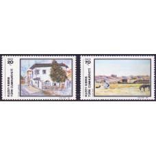 1984 Сентябрь Кипр турецкий Живопись