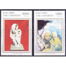 1994 Март Кипр турецкий Искусство