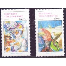 1991 Ноябрь Кипр турецкий Картины