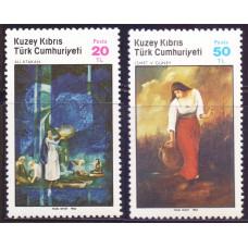1985 Июнь Кипр турецкий Живопись