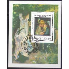 1985 Октябрь Мадагаскар Картины Импрессионистов 400 франков (80 ариари)