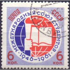 1961, август. 15-летие Международного союза студентов