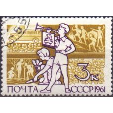 1961, Май. Дети Советской страны. 3 коп. Горнист