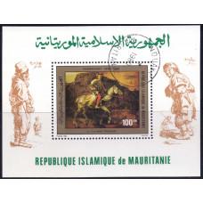 1980 Сентябрь Мавритания Картины Рембрандта 100 UM