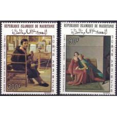 1967 Октябрь Мавритания 100 лет со Дня Смерти Доминика Энгра