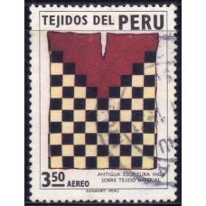 1973 Январь Перу Текстиль Древних Инков 3.50 соло