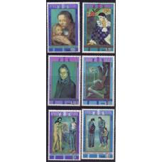1973, декабрь. Набор марок Экваториальной Гвинеи. Картины Пабло Пикассо