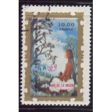 1975, декабрь. Почтовая марка Экваториальной Гвинеи. Международный год женщин
