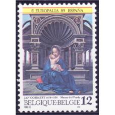 """1985 Январь Бельгия Почтовая Выставка """"EUROPALIA"""" 12 франков"""