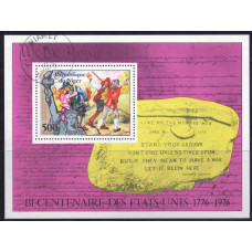 1976, апрель. Сувенирный лист Республики Нигер. 200 лет американской революции