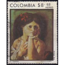 1977, сентябрь. Почтовая марка Республики Колумбия. 20-летие женского избирательного права. Авиапочта
