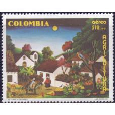 1980, май. Почтовая марка Республики Колумбия. Сельское хозяйство. Авиапочта