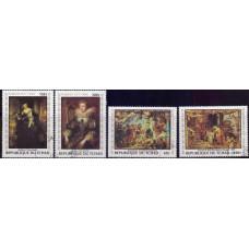 1978, ноябрь. Набор почтовых марок Чад. 400 лет со дня рождения Петра Пауля Рубенса