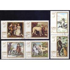1968, июнь. Набор марок Аджман (ОАЭ). Hunting Dogs