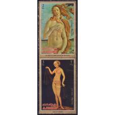 1971, апрель. Набор марок Аджман (ОАЭ) (сцепка). Paintings