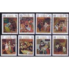 1971, февраль. Набор марок Аджман (ОАЭ). Welfare Paintings