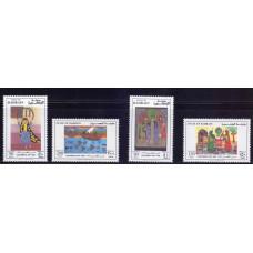 1992, ноябрь. Набор марок Бахрейна. Детские картины