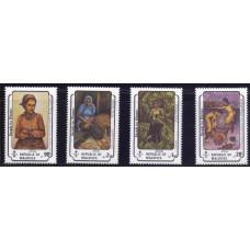 1981, ноябрь. Набор марок Мальдивы. Десятилетие для женщин