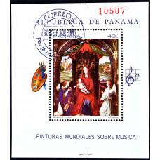1968 Сентябрь Панама Авиапочта Музыкальные Представления в Живописи 40 сентесимо