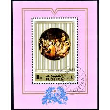 1972 Фуджейра (ОАЭ) Жан Огюст Доминик Энгр Турецкая Баня 10 риалов
