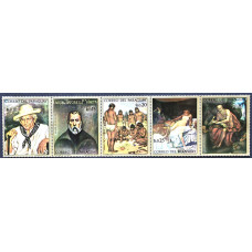 1972 Май Блок Парагвай Картины из Музея Асунсьона